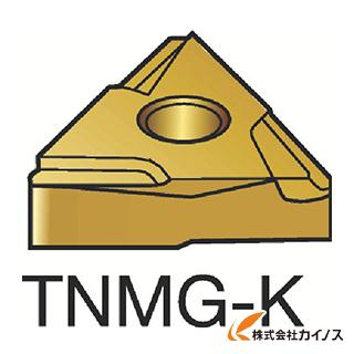 サンドビック T-Max P 旋削用ネガ・チップ 2035 TNMG TNMG160408RK (10個) 【最安値挑戦 激安 通販 おすすめ 人気 価格 安い おしゃれ 】