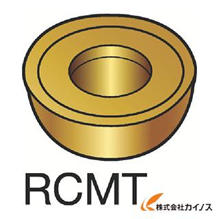 サンドビック コロターン107 旋削用ポジ・チップ H13A RCMT RCMT1204MO (10個) 【最安値挑戦 激安 通販 おすすめ 人気 価格 安い おしゃれ 】
