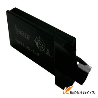 【送料無料】 イスカル ホルダーブレード SGFFH80-R-5 SGFFH80R5 【最安値挑戦 激安 通販 おすすめ 人気 価格 安い おしゃれ】