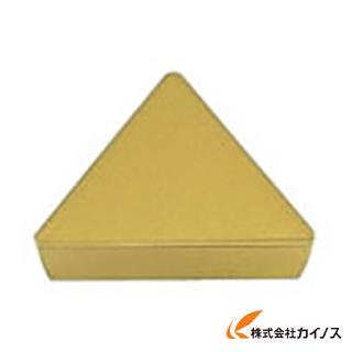 三菱 フライスチップ F7030 TPMN220412 (10個) 【最安値挑戦 激安 通販 おすすめ 人気 価格 安い おしゃれ 】