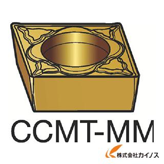 サンドビック コロターン107 旋削用ポジ・チップ 2015 CCMT CCMT09T304MM (10個) 【最安値挑戦 激安 通販 おすすめ 人気 価格 安い おしゃれ 】