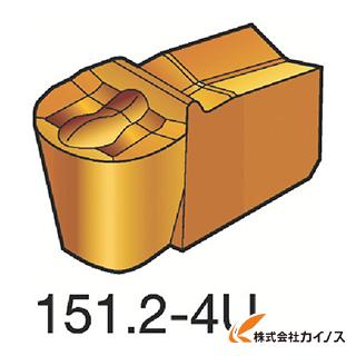 サンドビック T-Max Q-カット 突切り・溝入れチップ H13A N151.2-200-20-4U N151.2200204U (10個) 【最安値挑戦 激安 通販 おすすめ 人気 価格 安い おしゃれ 16500円以上 送料無料】