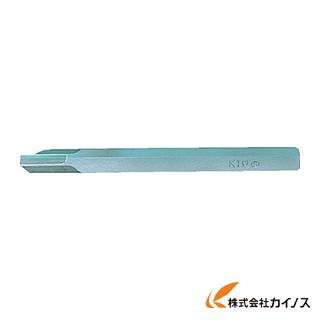 三和 自動盤用バイト K10 SPB10GRL (10本) 【最安値挑戦 激安 通販 おすすめ 人気 価格 安い おしゃれ 】