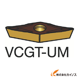 サンドビック コロターン107 旋削用ポジ・チップ H13A VCGT VCGT110301UM (10個) 【最安値挑戦 激安 通販 おすすめ 人気 価格 安い おしゃれ 16200円以上 送料無料】