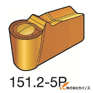 サンドビック T-Max Q-カット 突切り・溝入れチップ 4225 N151.2-300-30-5P N151.2300305P (10個) 【最安値挑戦 激安 通販 おすすめ 人気 価格 安い おしゃれ 】