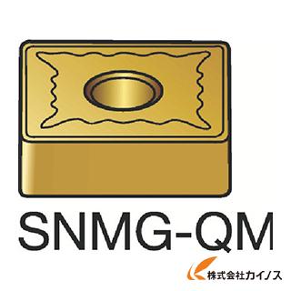 サンドビック T-Max P 旋削用ネガ・チップ 4235 SNMG120408-QM SNMG120408QM (10個) 【最安値挑戦 激安 通販 おすすめ 人気 価格 安い おしゃれ 16200円以上 送料無料】