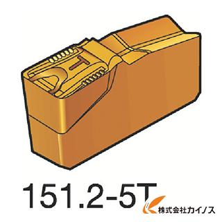 サンドビック T-Max Q-カット 突切り・溝入れチップ 4225 N151.2-6008-60-5T N151.26008605T (10個) 【最安値挑戦 激安 通販 おすすめ 人気 価格 安い おしゃれ 】