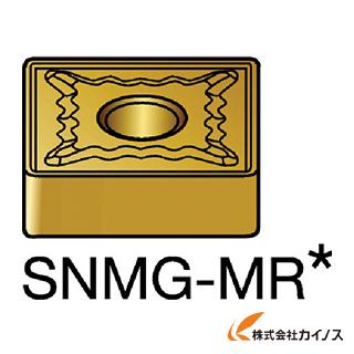 サンドビック T-Max P 旋削用ネガ・チップ 4235 SNMG150612-MR SNMG150612MR (10個) 【最安値挑戦 激安 通販 おすすめ 人気 価格 安い おしゃれ 16200円以上 送料無料】
