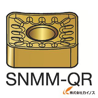サンドビック T-Max P 旋削用ネガ・チップ 4235 SNMM150612-QR SNMM150612QR (10個) 【最安値挑戦 激安 通販 おすすめ 人気 価格 安い おしゃれ 16200円以上 送料無料】