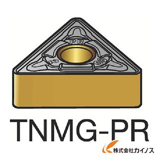 サンドビック T-Max P 旋削用ネガ・チップ 4235 TNMG160408-PR TNMG160408PR (10個) 【最安値挑戦 激安 通販 おすすめ 人気 価格 安い おしゃれ 16200円以上 送料無料】