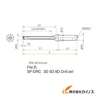 京セラ ドリル用ホルダ SF12-DRC085M-8 SF12DRC085M8 【最安値挑戦 激安 通販 おすすめ 人気 価格 安い おしゃれ】