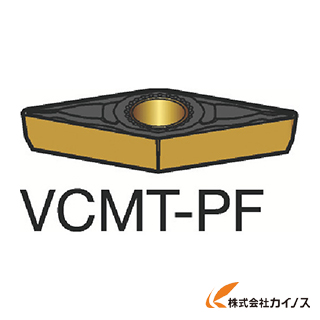 サンドビック コロターン107 旋削用ポジ・チップ 1515 VCMT VCMT110302PF (10個) 【最安値挑戦 激安 通販 おすすめ 人気 価格 安い おしゃれ 】