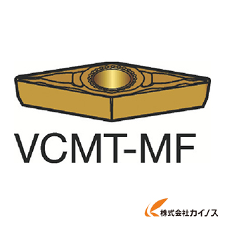 サンドビック コロターン107 旋削用ポジ・チップ 1125 VCMT VCMT110304MF (10個) 【最安値挑戦 激安 通販 おすすめ 人気 価格 安い おしゃれ 】
