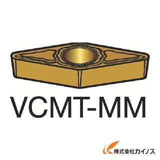 サンドビック コロターン107 旋削用ポジ・チップ 1125 VCMT VCMT110304MM (10個) 【最安値挑戦 激安 通販 おすすめ 人気 価格 安い おしゃれ 16200円以上 送料無料】
