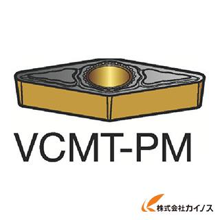サンドビック コロターン107 旋削用ポジ・チップ 1515 VCMT VCMT110308PM (10個) 【最安値挑戦 激安 通販 おすすめ 人気 価格 安い おしゃれ 】