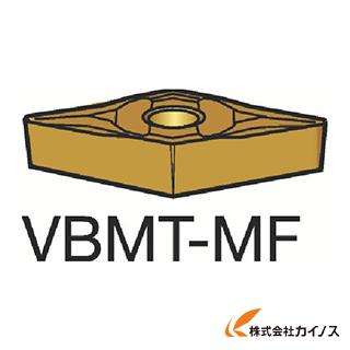 サンドビック コロターン107 旋削用ポジ・チップ 1125 VBMT VBMT160408MF (10個) 【最安値挑戦 激安 通販 おすすめ 人気 価格 安い おしゃれ 】