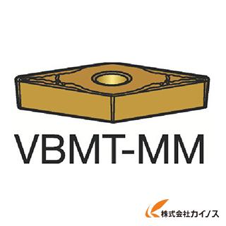 サンドビック コロターン107 旋削用ポジ・チップ 1125 VBMT VBMT160412MM (10個) 【最安値挑戦 激安 通販 おすすめ 人気 価格 安い おしゃれ 】