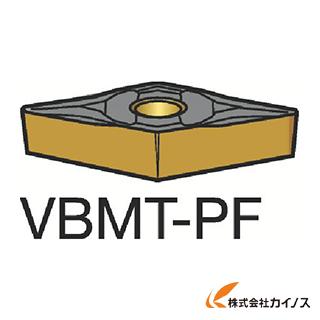 サンドビック コロターン107 旋削用ポジ・チップ 1515 VBMT VBMT110302PF (10個) 【最安値挑戦 激安 通販 おすすめ 人気 価格 安い おしゃれ 】