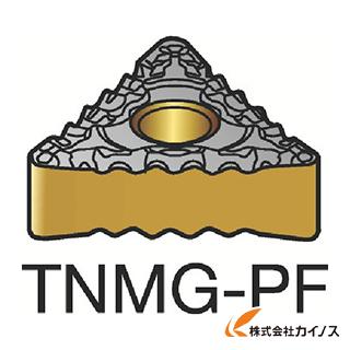 サンドビック T-Max P 旋削用ネガ・チップ 1515 TNMG TNMG160408PF (10個) 【最安値挑戦 激安 通販 おすすめ 人気 価格 安い おしゃれ 】