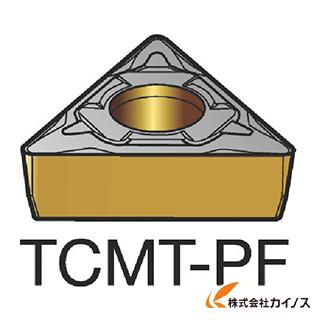 サンドビック コロターン107 旋削用ポジ・チップ 1515 TCMT TCMT16T304PF (10個) 【最安値挑戦 激安 通販 おすすめ 人気 価格 安い おしゃれ 】