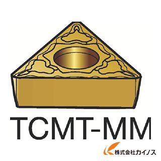 サンドビック コロターン107 旋削用ポジ・チップ 1125 TCMT TCMT090208MM (10個) 【最安値挑戦 激安 通販 おすすめ 人気 価格 安い おしゃれ 】