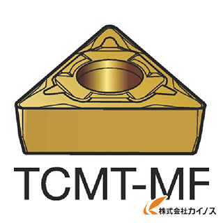 サンドビック コロターン107 旋削用ポジ・チップ 1115 TCMT TCMT06T102MF (10個) 【最安値挑戦 激安 通販 おすすめ 人気 価格 安い おしゃれ 】