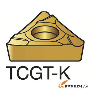サンドビック コロターン107 旋削用ポジ・チップ 1125 TCGT TCGT090204LK (10個) 【最安値挑戦 激安 通販 おすすめ 人気 価格 安い おしゃれ 】