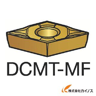サンドビック コロターン107 旋削用ポジ・チップ 1115 DCMT DCMT11T308MF (10個) 【最安値挑戦 激安 通販 おすすめ 人気 価格 安い おしゃれ 】