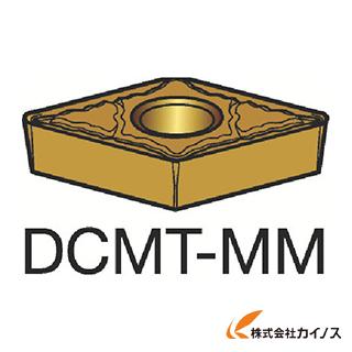 サンドビック コロターン107 旋削用ポジ・チップ 1115 DCMT DCMT11T312MM (10個) 【最安値挑戦 激安 通販 おすすめ 人気 価格 安い おしゃれ 16200円以上 送料無料】
