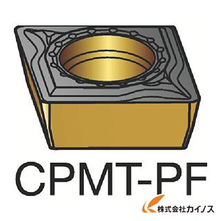 サンドビック コロターン111 旋削用ポジ・チップ 1515 CPMT CPMT060202PF (10個) 【最安値挑戦 激安 通販 おすすめ 人気 価格 安い おしゃれ 】