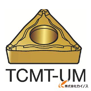サンドビック コロターン107 旋削用ポジ・チップ 1125 TCMT TCMT110208UM (10個) 【最安値挑戦 激安 通販 おすすめ 人気 価格 安い おしゃれ 】