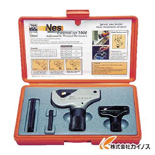 【送料無料】 NOGA ネス1・2セット NS8000 【最安値挑戦 激安 通販 おすすめ 人気 価格 安い おしゃれ】
