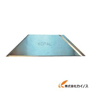 NOGA 4-42 スリム内径用ブレード90°刃先14°HSS KP03-350-14 KP0335014 【最安値挑戦 激安 通販 おすすめ 人気 価格 安い おしゃれ 】