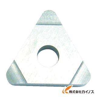 三和 ハイスチップ 三角 09T6004-BT2 09T6004BT2 (10個) 【最安値挑戦 激安 通販 おすすめ 人気 価格 安い おしゃれ 】