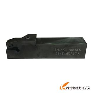 【送料無料】 三和 外径ネジ切チップ用ホルダー SHL-KL SHLKL 【最安値挑戦 激安 通販 おすすめ 人気 価格 安い おしゃれ】
