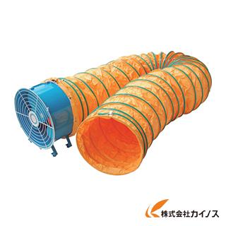 アクアシステム 送風機AFR-24用ダクト5m アース線付 D-24 D24 【最安値挑戦 激安 通販 おすすめ 人気 価格 安い おしゃれ】