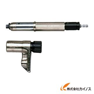 【送料無料】 UHT マイクロスピンドル MSE-3(3mmコレット) MSE-3 MSE3 【最安値挑戦 激安 通販 おすすめ 人気 価格 安い おしゃれ】