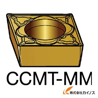 サンドビック コロターン107 旋削用ポジ・チップ 2015 CCMT CCMT09T308MM (10個) 【最安値挑戦 激安 通販 おすすめ 人気 価格 安い おしゃれ 】