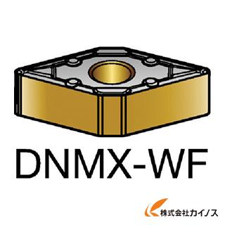 サンドビック T-Max P 旋削用ネガ・ワイパーチップ 1125 DNMX DNMX110408WF (10個) 【最安値挑戦 激安 通販 おすすめ 人気 価格 安い おしゃれ 】