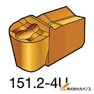 サンドビック T-Max Q-カット 突切り・溝入れチップ 525 N151.2-200-20-4U N151.2200204U (10個) 【最安値挑戦 激安 通販 おすすめ 人気 価格 安い おしゃれ 】