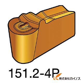 サンドビック T-Max Q-カット 突切り・溝入れチップ 1125 N151.2-600-50-4P N151.2600504P (10個) 【最安値挑戦 激安 通販 おすすめ 人気 価格 安い おしゃれ 】