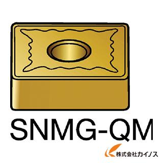 サンドビック T-Max P 旋削用ネガ・チップ 235 SNMG SNMG150612QM (10個) 【最安値挑戦 激安 通販 おすすめ 人気 価格 安い おしゃれ 】