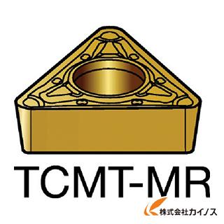 サンドビック コロターン107 旋削用ポジ・チップ 2035 TCMT TCMT110308MR (10個) 【最安値挑戦 激安 通販 おすすめ 人気 価格 安い おしゃれ 】