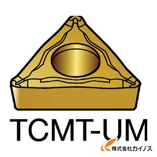 サンドビック コロターン107 旋削用ポジ・チップ 235 TCMT TCMT16T304UM (10個) 【最安値挑戦 激安 通販 おすすめ 人気 価格 安い おしゃれ 】