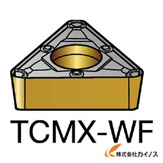 切削工具 旋削 フライス加工工具 チップ サンドビック コロターン107 旋削用ポジ 2015 TCMX TCMX16T308WF 激安 最安値挑戦 価格 人気 再入荷 予約販売 安い 10個 通販 おすすめ NEW ARRIVAL おしゃれ