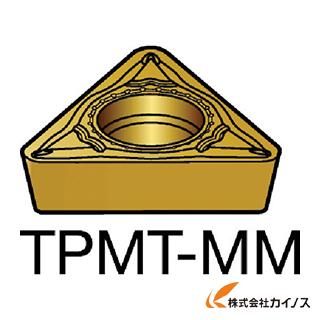 サンドビック コロターン111 旋削用ポジ・チップ 2025 TPMT TPMT110304MM (10個) 【最安値挑戦 激安 通販 おすすめ 人気 価格 安い おしゃれ 】