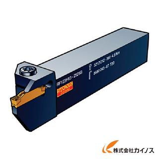 サンドビック コロカット1・2 突切り・溝入れ用シャンクバイト LF123J13-2525B-120BM LF123J132525B120BM 【最安値挑戦 激安 通販 おすすめ 人気 価格 安い おしゃれ】