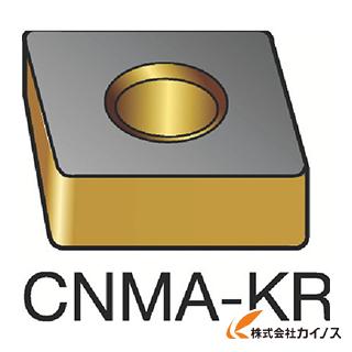 サンドビック T-Max P 旋削用ネガ・チップ 3210 CNMA CNMA120408KR (10個) 【最安値挑戦 激安 通販 おすすめ 人気 価格 安い おしゃれ 】