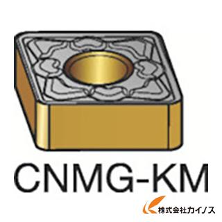 サンドビック T-Max P 旋削用ネガ・チップ 3210 CNMG CNMG120412KM (10個) 【最安値挑戦 激安 通販 おすすめ 人気 価格 安い おしゃれ 】
