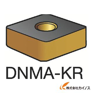 サンドビック T-Max P 旋削用ネガ・チップ 3205 DNMA DNMA150608KR (10個) 【最安値挑戦 激安 通販 おすすめ 人気 価格 安い おしゃれ 】